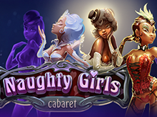 Виртуальный слот Naughty Girls Cabaret: потрясающее шоу от Evoplay